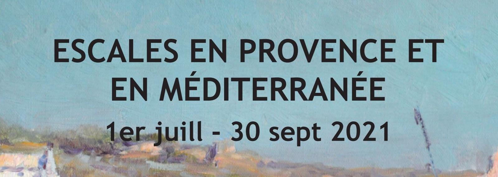 Exposition à la Chapelle Notre-Dame-de-Pitié à Saint-Rémy-de-Provence